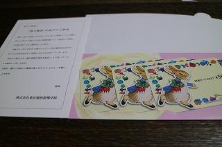 IMG_4422.jpg