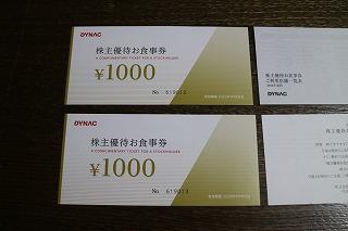 IMG_4504.jpg