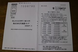 IMG_4509.jpg