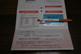 IMG_4630.jpg