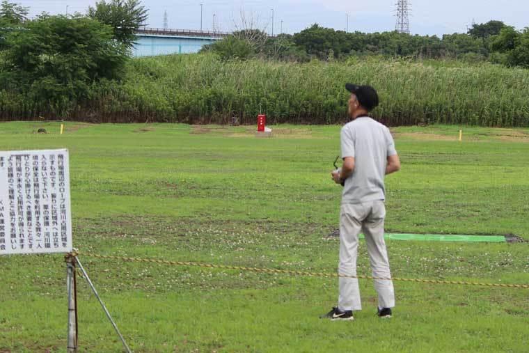 200701uji008.jpg