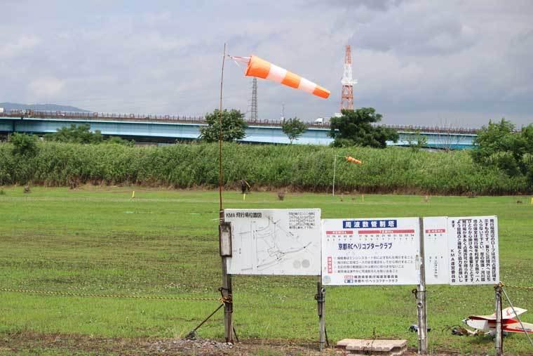 200701uji122.jpg