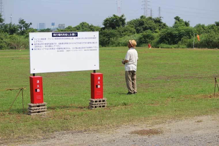 200805uji62.jpg