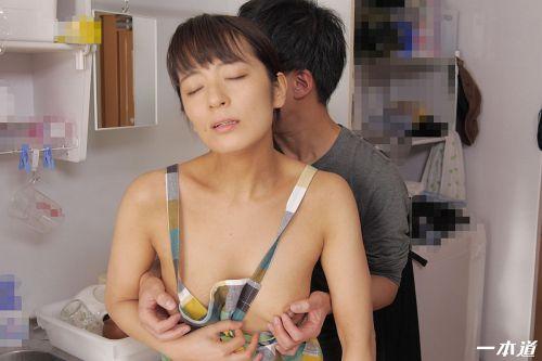彩華ゆかり - 裸エプロンデリヘル家政婦 06