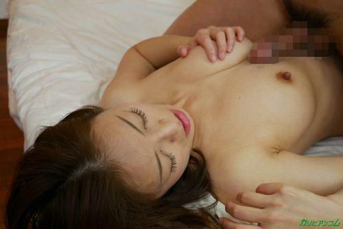 HITOMI - 理性がぶっ飛んだ美熟女の濃厚SEX 13