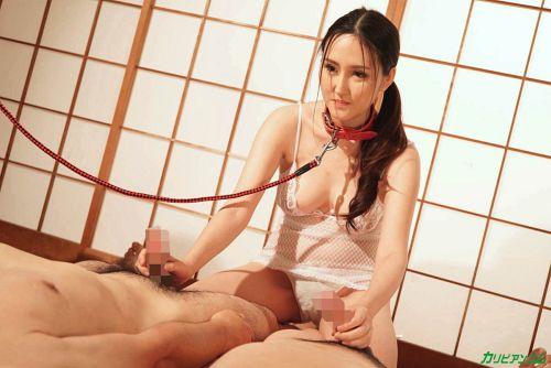 美月アンジェリア - 美月アンジェリアを手懐ける ~服従して責められて濡れる性奴隷生活~ 09