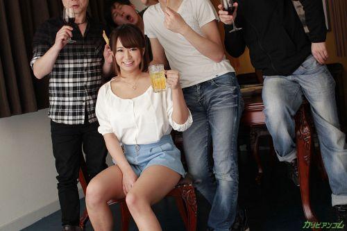岡本理依奈 - サークルの飲み会で乱交NTR ~楽しく5Pで中出しポンポーン~ 01