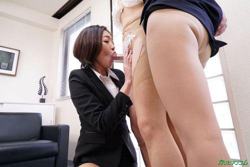 江波りゅう、折原ほのか - エスカレートする女上司たち ~下着開発部は女の戦場~ 07