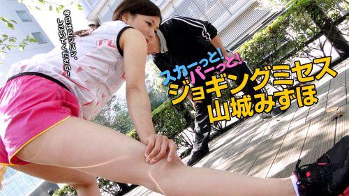 山城みずほ - ジョギングミセス ~美乳ランナー~