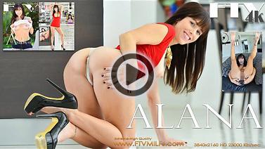 Alana - CRUISE INTO FUN