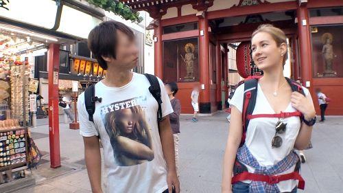 マジ軟派、初撮。 1394 YOUは何しに日本へ?ということで浅草でナンパしたロシア美女!密着して日本の濃厚なおもてなしをと思ったら…ロシア美女の激しくも濃厚なテクニックで逆おもてなし!こんな国際交流なら何回でもしてみたいなぁ~! - Sasha 23歳 学生