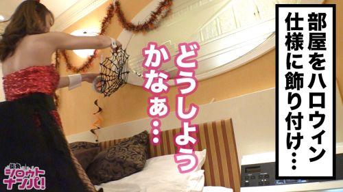 ハロウィン2019 in 渋谷】エロ尻プリっと引っさげて渋谷に舞い降りたドエロいバニーちゃん!渋谷一目立つクソエロボディ!!嫌よ嫌よも好きのうち→おっぱい舐めたらスイッチオン!神クビレから尻のラインがめちゃシコ!令和初ハロウィンでくっそエロバニーちゃんとHAPPYワンナイSEX!! - るか 22歳 大学生 10