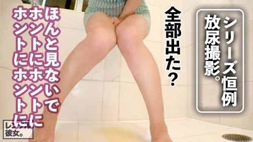 【アンストッパブル無制限激イキ娘】スレンダー美脚のスポーツインストラクターを彼女としてレンタル!口説き落として本来禁止のエロ行為までヤリまくった一部始終を完全REC!デート中の可愛らしい感じとは裏腹な【無制限・膣中イキまくりクイーン】でした!スーパードMなヘンタイでしかもフェラ&玉舐めが超絶ウマすぎるとかマジでこのコ何者!!???※本来、性的サービスは禁止です。 16 - みおちゃん 21歳 スポーツインストラクター 15