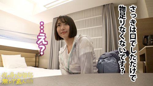 ガチピュア自転車日本一周美少女!!!自分の今後を見つめ直したいと、一人で上野を(真夜中に…)立とうとしている美少女発見!!!よくよく話を聞いてみると、やっぱり出る出るワケあり事情の数々!!!年頃の少女は何を思い自転車旅を始めるのか…?そして旅の最後に何を見つけるのか…?そんな彼女の旅の始まりを少しだけサポートしながら、純真無垢な汚れなき裸体を大人になる前にしっかり味わっときました!!!:夜の巷を徘徊する〝激レア素人〟!! 07 - レイちゃん(仮名) 20歳 23