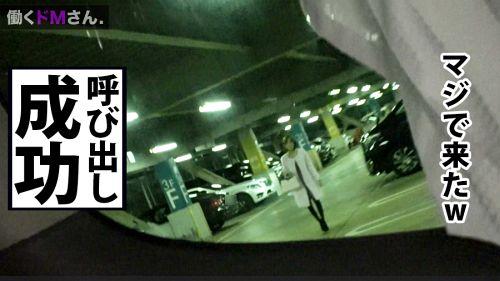 働くドMさん. Case.7 百貨店アパレル店員/吉池さん/22歳 ぐいぐい雌♀ピストン炸裂!!!で騎乗位もバックも自ら腰を振りまくる貪欲すぎる美脚美乳OL!!勤務先の家族連れ行き交う百貨店トイレでぢゅるぢゅる音立て即尺までしちゃうんです… 09