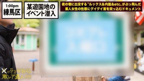 〝マン汁〟〝涎〟の大洪水!!都内の某遊園地のコスプレイベントでキャッチした、関西弁の超ドM巨乳コスプレイヤー美女!!この手の女子はシャッター音でマ●コを濡らす程ムッツリどスケベである事を我々は既に証明済み!!あの手この手でスタジオに誘いこみ、じっとりグッショリ火照りに火照りまくったムッツリドMマ●コを、業界屈指の性剛男優二人掛かりでシバきにシバき倒しまくたった衝撃(激エロ)映像!!:夜の巷を徘徊する〝激レア素人〟!! 19 - ミユ 25歳 大阪在住の巨乳コスプレイヤー 02