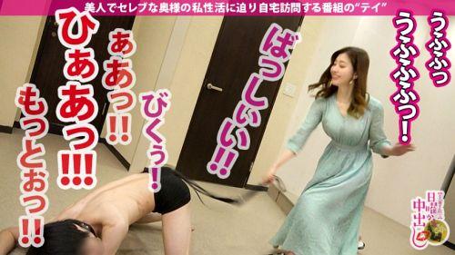 【中出し&濃厚射精3連発!!】大阪に『本邸』東京に『別宅』を所有するガッチンガチンの本物セレブ妻!!多忙を極める夫とセックスしたのは一年前!!その間セフレと〝NTR〟諸々変態セックスやりたい放題…!!他にも色々やってみたいプレイが後を尽きないという正に〝脳内チ●ポ狂い〟のムッツリ美人妻!!そんな彼女の底なしエロポテンシャルを、引き出しまくって…ビクビクイキまくりの変態マ●コに連続中出し~!!!の巻き - 青木悠 30歳 大阪のガチンコセレブ妻 18