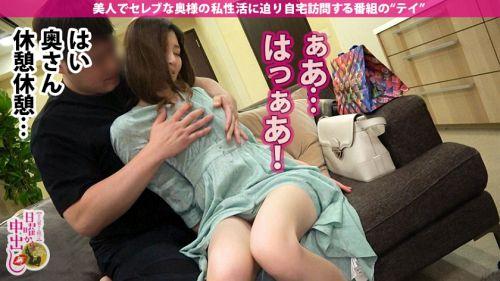 【中出し&濃厚射精3連発!!】大阪に『本邸』東京に『別宅』を所有するガッチンガチンの本物セレブ妻!!多忙を極める夫とセックスしたのは一年前!!その間セフレと〝NTR〟諸々変態セックスやりたい放題…!!他にも色々やってみたいプレイが後を尽きないという正に〝脳内チ●ポ狂い〟のムッツリ美人妻!!そんな彼女の底なしエロポテンシャルを、引き出しまくって…ビクビクイキまくりの変態マ●コに連続中出し~!!!の巻き - 青木悠 30歳 大阪のガチンコセレブ妻 19