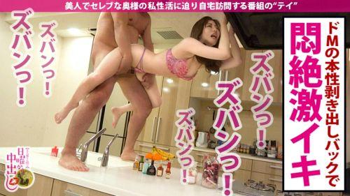 【中出し&濃厚射精3連発!!】大阪に『本邸』東京に『別宅』を所有するガッチンガチンの本物セレブ妻!!多忙を極める夫とセックスしたのは一年前!!その間セフレと〝NTR〟諸々変態セックスやりたい放題…!!他にも色々やってみたいプレイが後を尽きないという正に〝脳内チ●ポ狂い〟のムッツリ美人妻!!そんな彼女の底なしエロポテンシャルを、引き出しまくって…ビクビクイキまくりの変態マ●コに連続中出し~!!!の巻き - 青木悠 30歳 大阪のガチンコセレブ妻 28