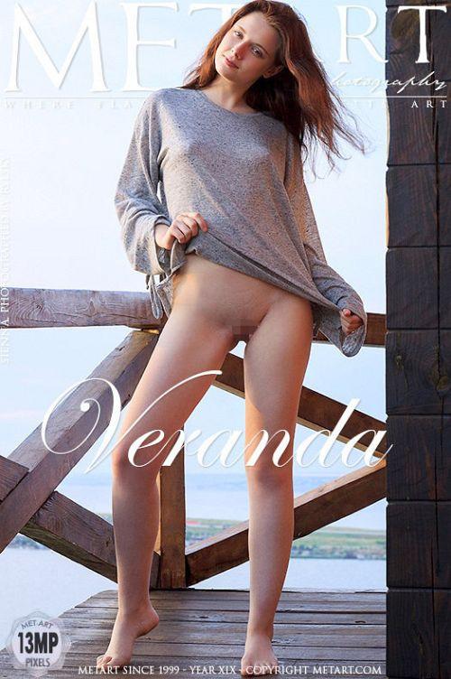 Sienna - VERANDA
