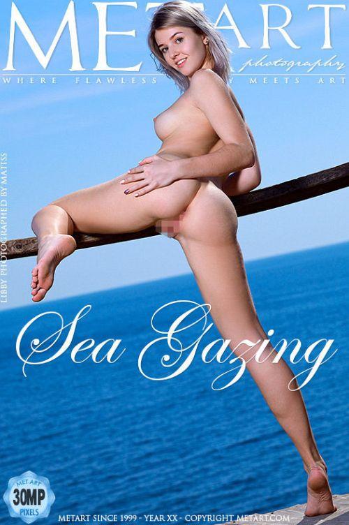 Libby - SEA GAZING