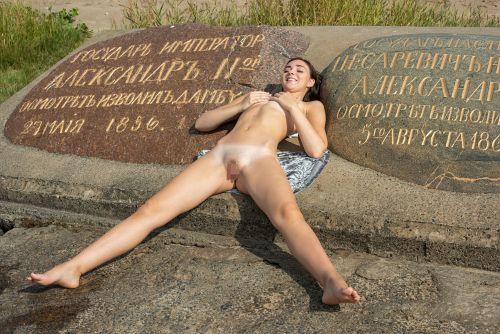 Oxana Chic - BEACHIN 19