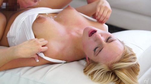 Kate England - TASTES LIKE SEX