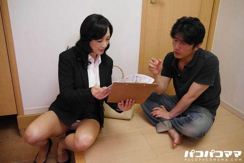 服部圭子 - 生保レディの肉体ご奉仕 06