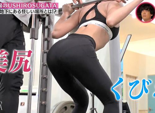 テレ東さん、女の尻だけをドアップで撮影する変態番組を放送してしまう!