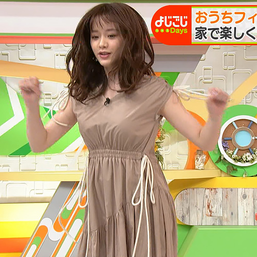 森香澄アナ、トランポリンで乳揺れ!乳でかすぎてスローで見ると時間差が・・・