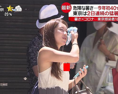 【放送事故】地上波テレビで、素人おっぱい乳輪がポロリしてしまう放送事故wwwwwww