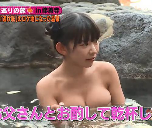 【ギリギリ】女性芸能人の温泉ロケバスタオル下げ競争、長澤茉里奈はちょっと頑張り過ぎだろwwwwwwwww(画像30枚)