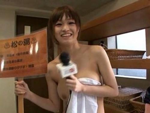 【放送事故 エロ画像】パンチラや胸チラのお宝シーンまとめ!