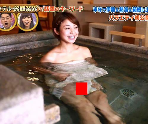 【伝説】中村静香がロケでマンコ放送されたシーンまとめ。他ハプニング集