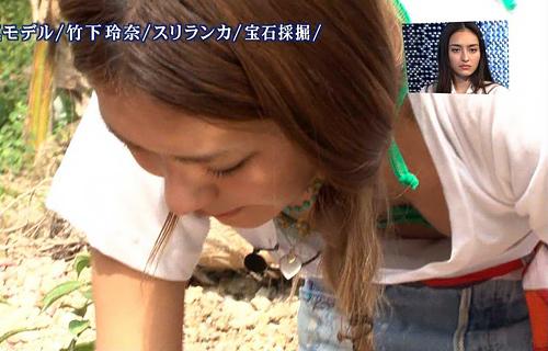 【保存不可避】芸能人の乳首・ま○こがガチ見えハプニング画像集 36枚