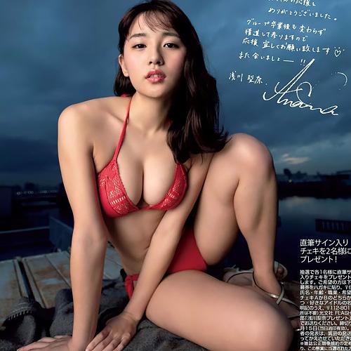 浅川梨奈 女優となった□リ巨乳グラドルの惜しまれる水着グラビア画像 171枚