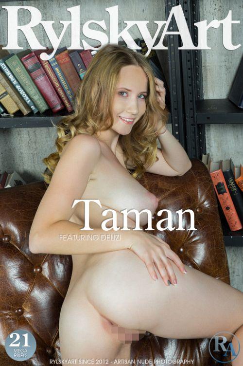 Delizi - TAMAN