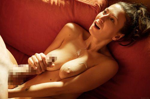 Emylia Argan - THIRD GOOD 20