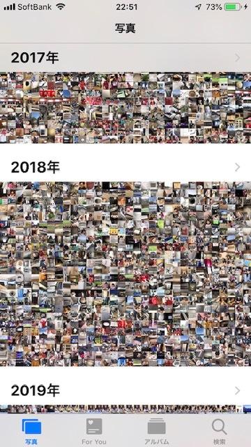 2019010801.jpg