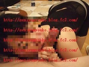 DSCF2284.jpg
