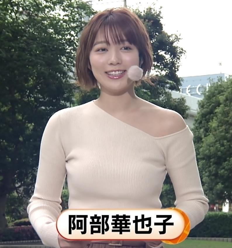 阿部華也子 おっぱいがエロ過ぎなのに肩まで露出しているキャプ・エロ画像4