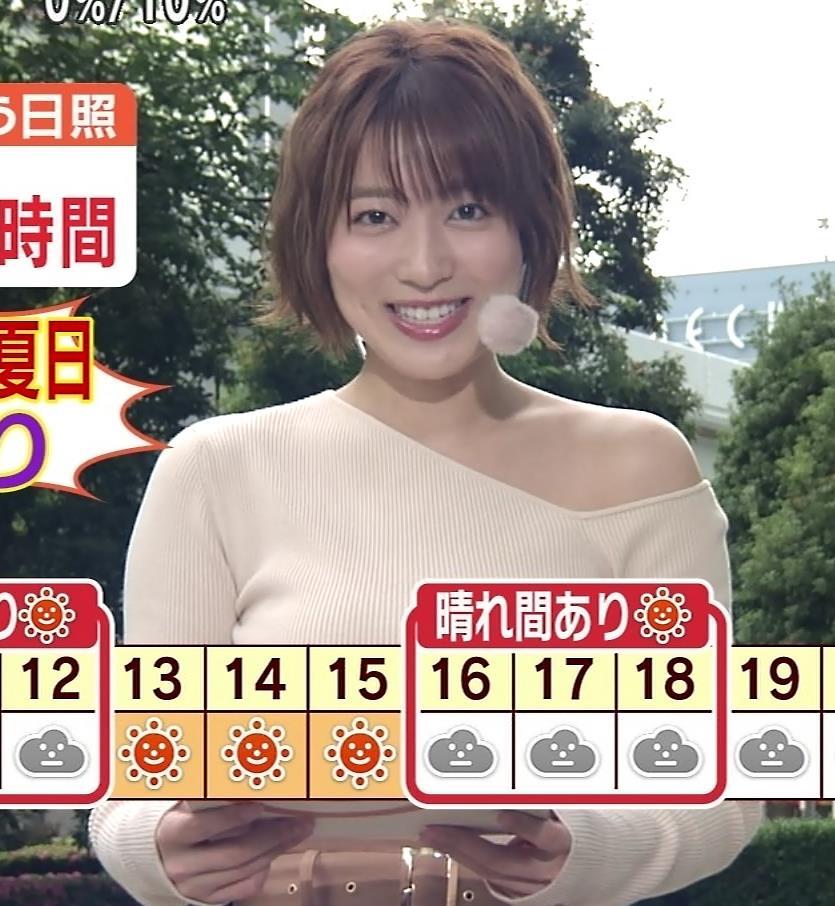 阿部華也子 おっぱいがエロ過ぎなのに肩まで露出しているキャプ・エロ画像5