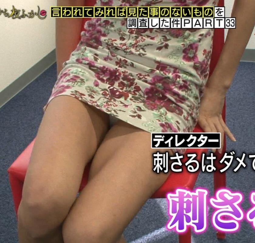 青山めぐ 強制エロ(月曜から夜更かし)キャプ・エロ画像3