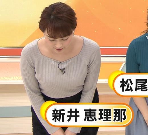 新井恵理那 ニット横乳キャプ・エロ画像