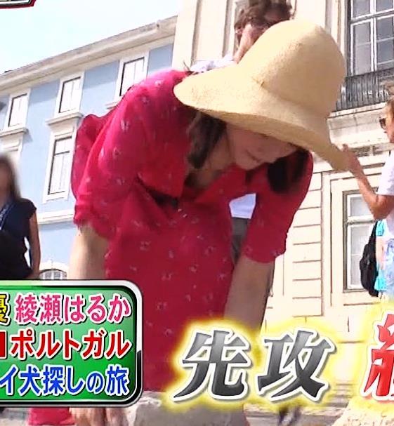綾瀬はるか 思いっきり胸チラキャプ・エロ画像4