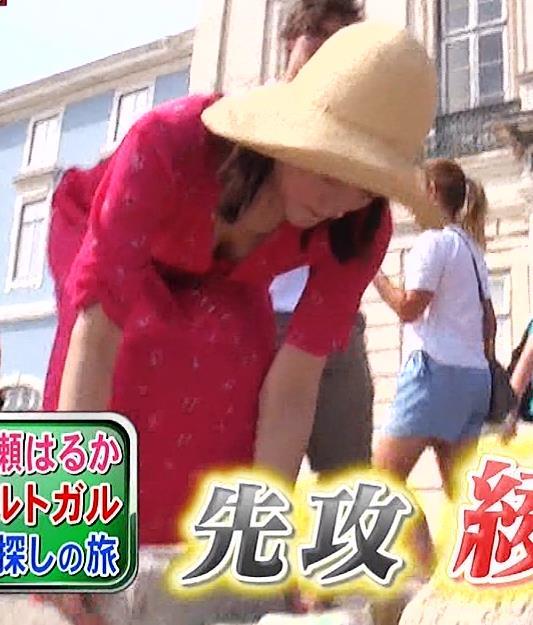 綾瀬はるか 思いっきり胸チラキャプ・エロ画像5