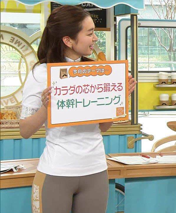 後藤晴菜アナ スパッツの股間エロ過ぎキャプ・エロ画像