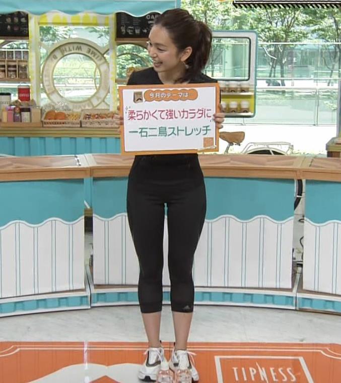 後藤晴菜アナ またまたエロいスパッツ股間キャプ・エロ画像3