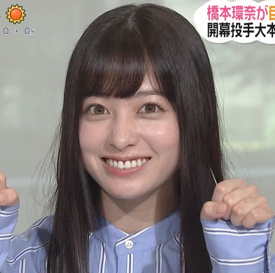 橋本環奈 食べているところキャプ・エロ画像2