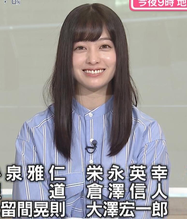 橋本環奈 食べているところキャプ・エロ画像11